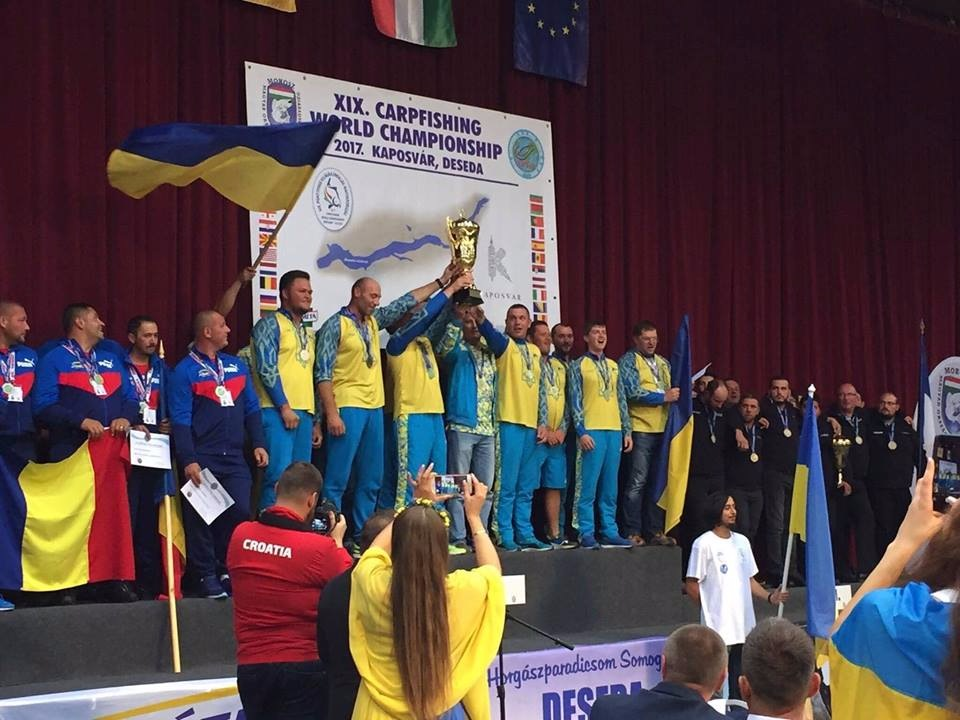Сбоная Украины - чемпионы мира по ловле карпа 2017