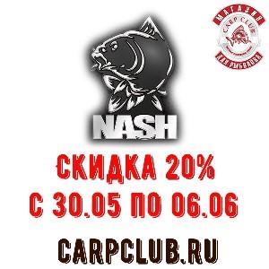 NASH TACKLE 20% Discount
